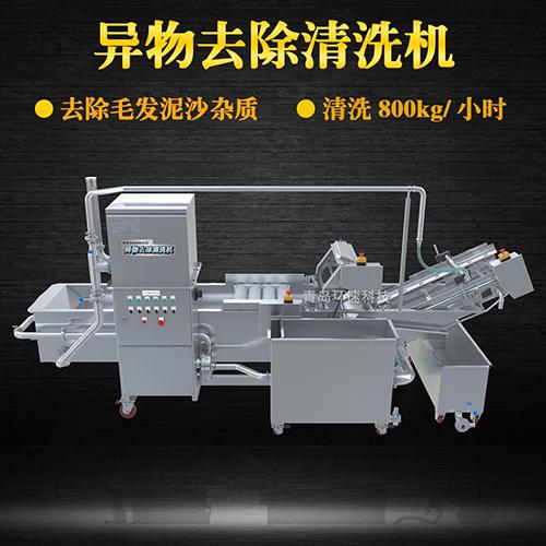 果蔬转笼式清洗机,毛辊式清洗,水循环系统