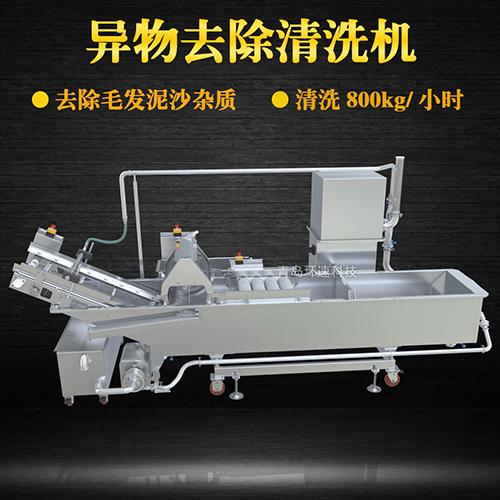 菜花转笼式清洗机,毛辊式清洗,水循环系统