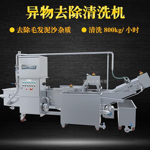 不锈钢物料清洗机,清洗800kg小时,不锈钢物料清洗机